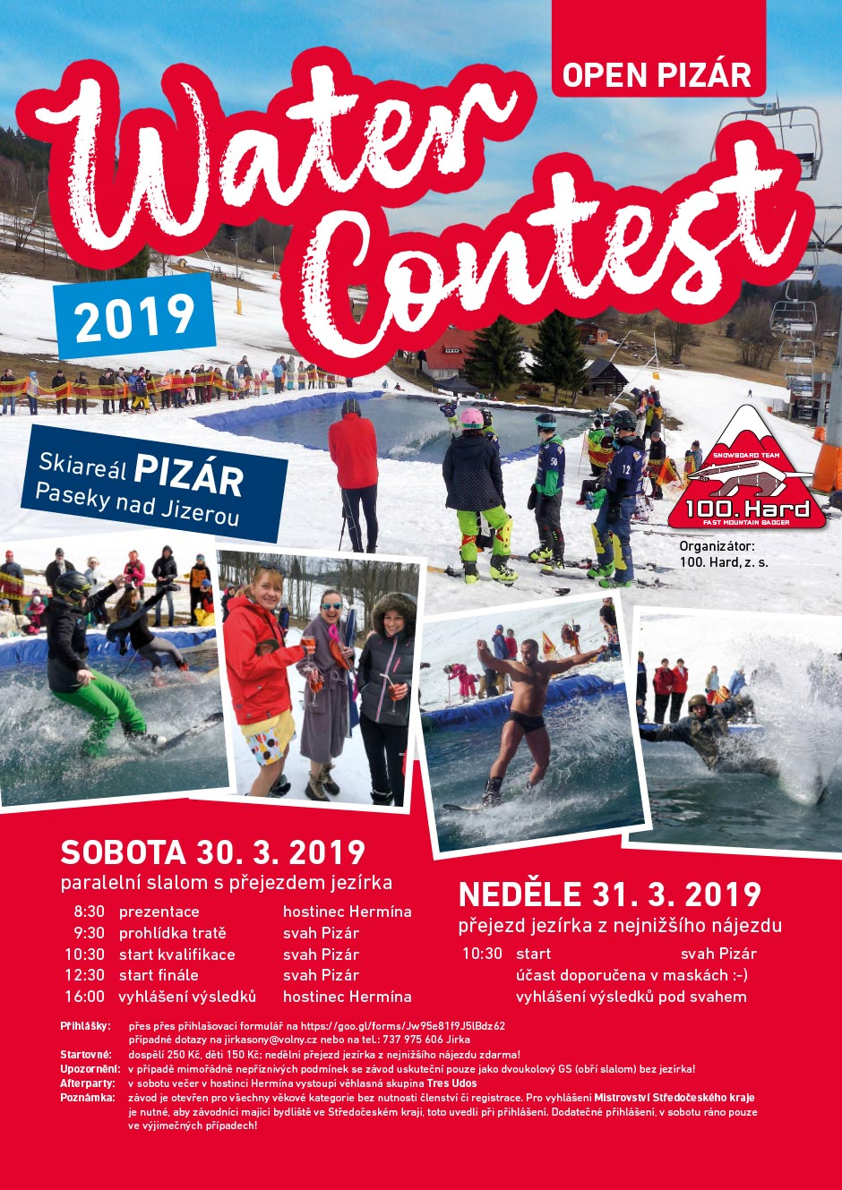 water contest 2019